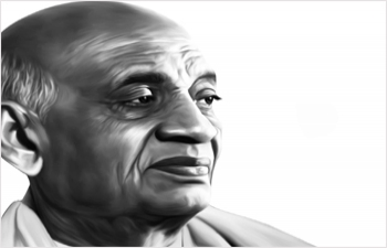 Celebration of 141st Birth Anniversary of  Sardar Vallabhbhai Patel  A Note on Iron Man of India