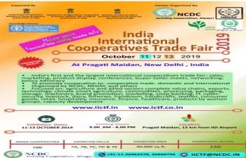 India International Cooperatives Trade Fair 2019