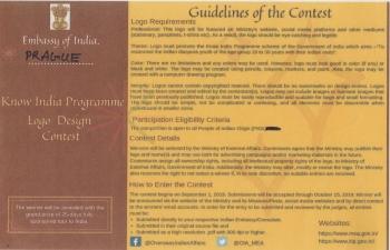 Know India Programme Logo Design Contest